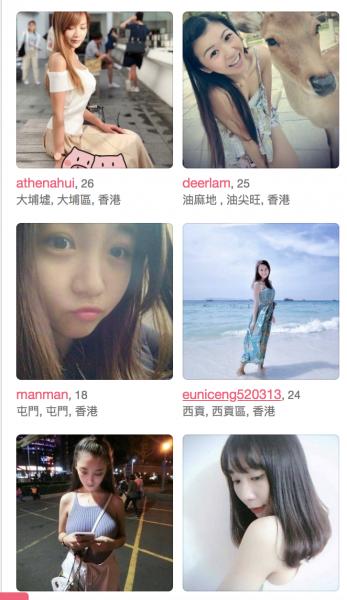 交友app 2019